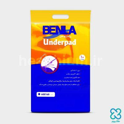 زیرانداز بهداشتی بیمار (دورشیت) بالدار بنلا سایز 160*60