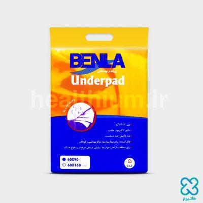 زیرانداز بهداشتی بیمار (دورشیت) بنلا سایز 90*60