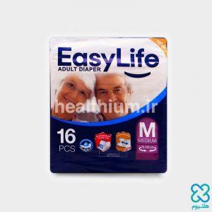پوشک بزرگسالان ایزی لایف (EasyLife) سایز متوسط (Medium)  بسته 16 عددی