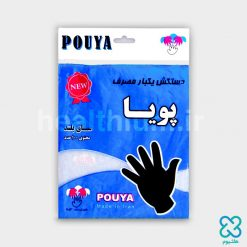 دستکش نایلونی یکبار مصرف پویا
