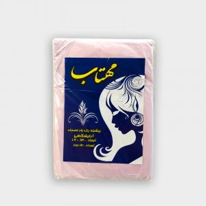 پیش بند آرایشگاهی یکبار مصرف ساخت ایران