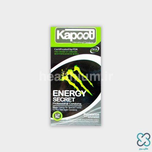 کاندوم کاپوت انرژیزا حلقوی Kapoot Energy Secret