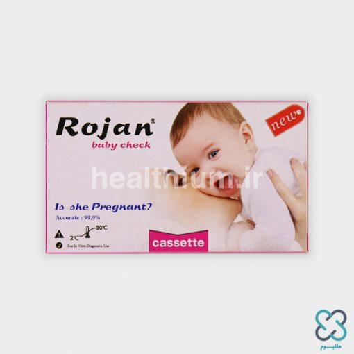 تست بارداری (بی بی چک) کاستی روژان