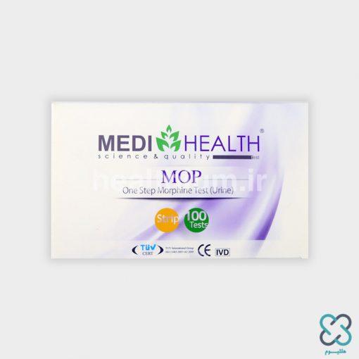 تست مورفین Medi Health