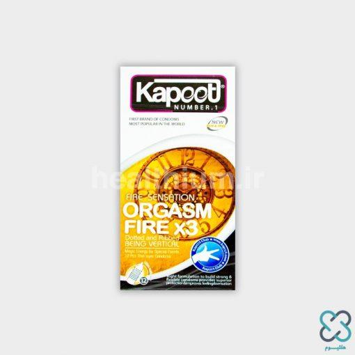 کاندوم کاپوت اورگاسم آتشی سه برابر Kapoot ORGASM FIRE ×3