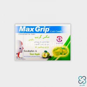 آبنبات ویتامین سی سیب ترش مکس گریپ