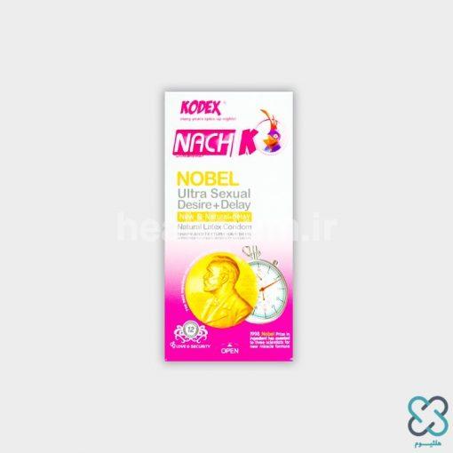 کاندوم ناچ کدکس نوبل تاخیری Kodex Nobel