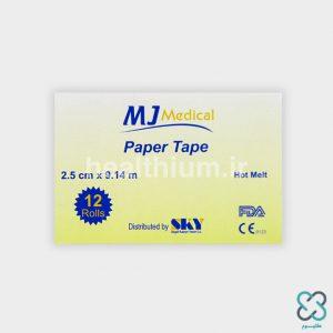 چسب ضد حساسیت کاغذی 2.5 Marta Tape