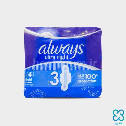 نوار بهداشتی بالدار آلویز (Always) مخصوص شب، خیلی بزرگ 7 عددی