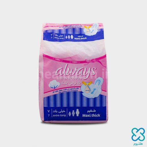 نوار بهداشتی بالدار آلویز (Always) با لوسیون نرم کننده خیلی بزرگ 16 عددی