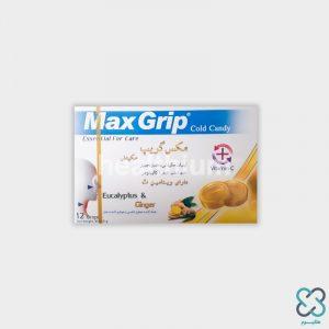 آبنبات ویتامین سی دارچین زنجبیل مکس گریپ