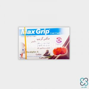 آبنبات ویتامین سی قهوه مکس گریپ