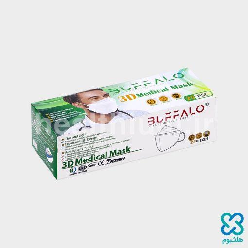 جعبه ماسک سه بعدی بوفابو
