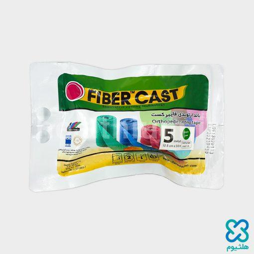 گچ فایبرگلاس ۵ اینچی Fiber Cast