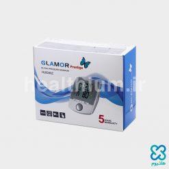 فشارسنج بازویی دیجیتالی گالامور مدل HL858GC (Galamor)