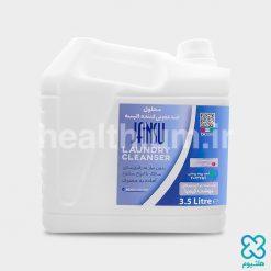 محلول ضدعفونی کننده البسه ۳/۵ لیتری جانسو