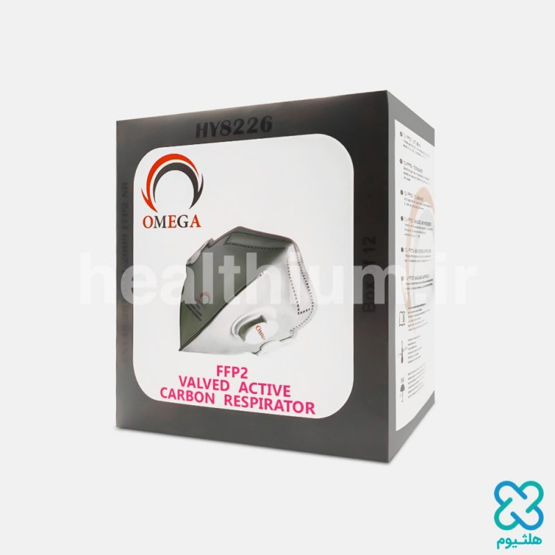 ماسک فیلتردار OMEGA مدل HY8226 FFP2