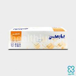 گاز پارمین