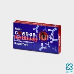 تست رپید کاستی آنتی بادی ویروس کرونا (COVID-19) روژان