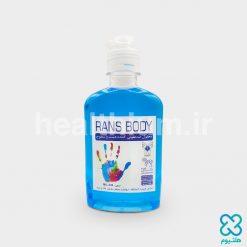 محلول ضدعفونی کننده 250 سیسی RANS BODY