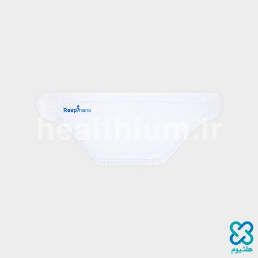 ماسک تنفسی نانو الیاف N95 سفید ریما رسپی نانو مدل Flat Fold