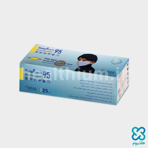 ماسک سه بعدی کودک کلاسیک N95 نانو الیاف ریما رسپی نانو