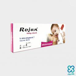 تست بارداری (بی بی چک) خودکاری روژان