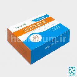محلول ضدعفونی کننده دست الکلی ۵۰۰ سیسی سپتاتک