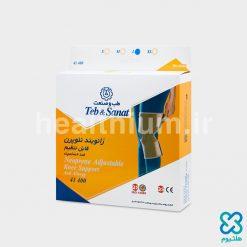 زانوبند نئوپرن قابل تنظیم (Neoprene Adjustable Knee Support) طب و صنعت