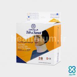 گردنبند طبی چانه دار (Semi Rigid Cervical Collar With Chin Support) طب و صنعت