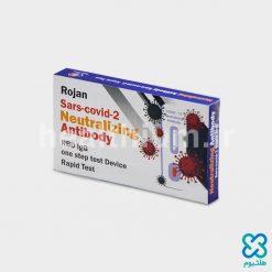 تست تشخیص آنتی بادی در خون (افراد واکسینه شده) روژان